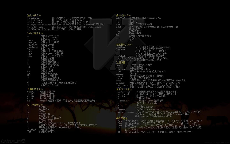 命令操作图.png