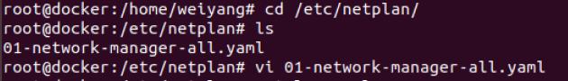 编辑网络配置文件